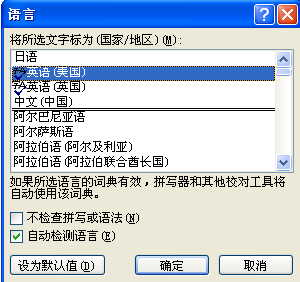 cd654504-db2d-40db-8e08-cc8ddfd72f6f