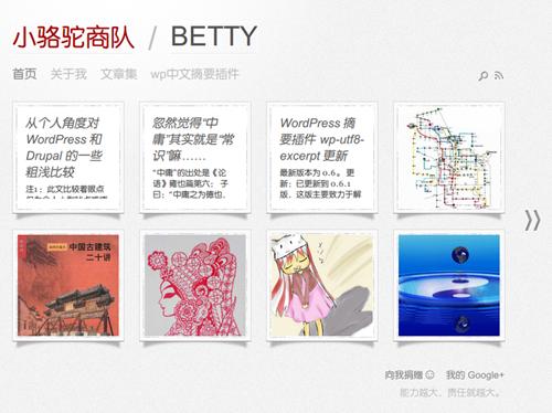 BettyNotes