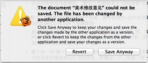 The file has been changed by another application